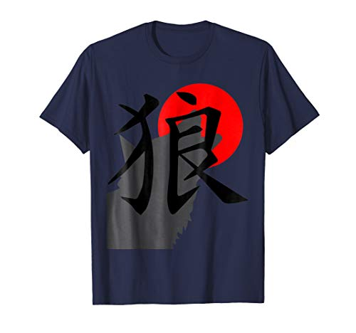 Japanese symbol for wolf shirt - men, women, and kid's