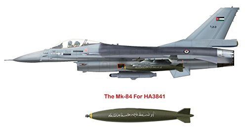 F-16A Block 20 MLU, 87-0055 (155), Royal Jordanian Air Force, 2014 (1:72) - Hobby Master Diecast Models