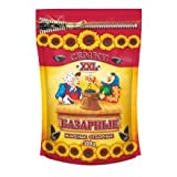 Bazaar Style XXL Roasted Sunflower Seeds 300g Pack of 2