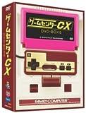 ゲームセンターCX DVD-BOX vol.3