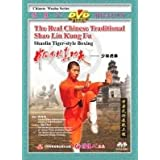 Shaolin Tiger-style Boxing- The Real Chinese Traditional Shao Lin Kung Fu DVD