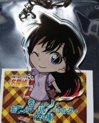 Detective Conan Tokyu Hands limited Ran Mori acrylic Liu Keychain