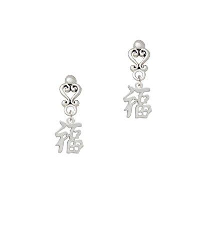 Chinese Symbol ''Good Luck'' - Filigree Heart Earrings