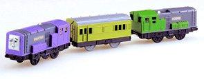 Tomy Thomas T 20 Dodge Splatter Japan Import Amazoncouk Toys