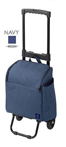 レップ COCORO(ココロ) ショッピングカート リヨン カートセット ネイビー 465004 B075K4QP1Q ネイビー ネイビー