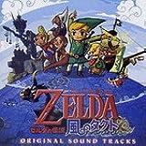 The Legend of Zelda: The Wind Waker Original Soundtrack