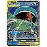 (Magikarp & WAILORD GX SM166 - Sun Moon TAG Team Promo Holo Rare)