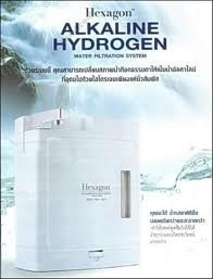 Hexagon Alkaline Hydrogen Water Filter Filtration System