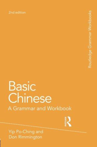 Basic Chinese (Grammar Workbooks)