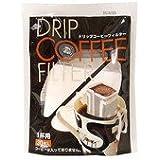 カルディオリジナル ドリップコーヒーフィルター(カップ用) 30p
