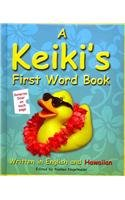 A Keiki's First Word Book (English and Hawaiian Edition)