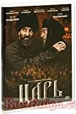 Tsar [Ivan The Terrible]/Car [Ivan Groznui] [Director: Pavel Lungin] [Cast: Petr Mamonov, Oleg Yankovsky] [DVD NTSC] [Language: Russian] [Subtitles: English] [Run Time: 118 Min.]