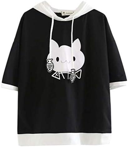 punk harajuku rock kawaii demigod rabbit short sleeve oversized tshirt【JJ2244】