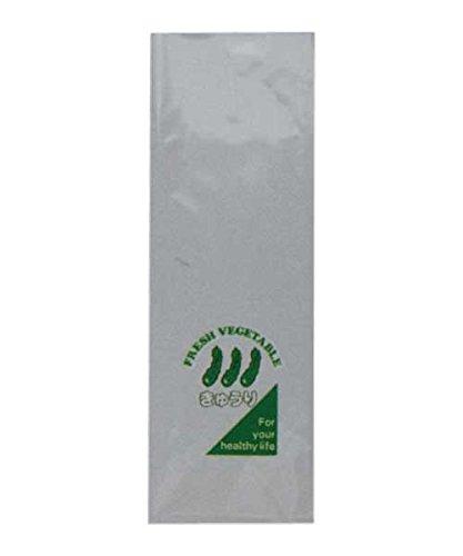 袋本舗(FUKUROHONPO) TOYOBO FGオリジナル印刷 M-2キュウリ プラ入り 3色/穴2 サイズ:0.025×120×340 mm 10000枚入り B00KWXLU1S