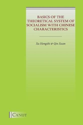 Basics of the Theoretical System of Socialism with Chinese Characteristics