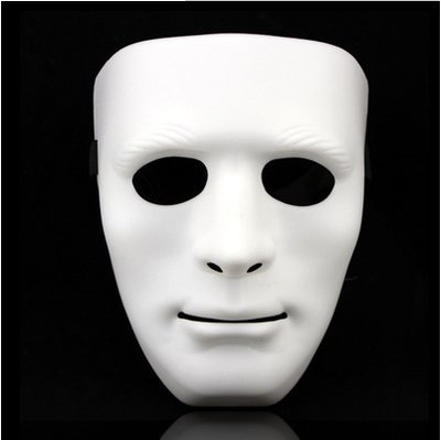 [Fashion Cosplay for Halloween Masquerade Carnival Party Prom Carnival Mask (Face White)] (Simple Halloween Masks)