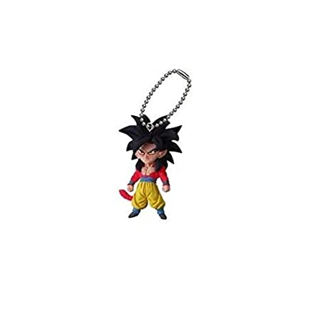 Llavero Dragon Ball Z Goku Super Saiyan 4 SS4 Bandai 4 cm ...