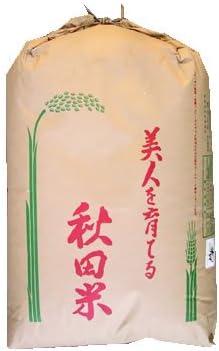 【玄米】秋田県羽後産 循環型農業 玄米 JAうご 「特A」連続受賞米 あきたこまち 1等 30kg (長期保存包装) 令和元年産
