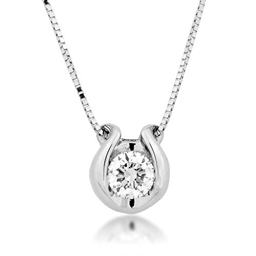 (Sirena 1/4 ct. tw. Single Round Solitaire Diamond Pendant in 14K White Gold - USI2627WR5J@-14W)