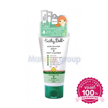 Cathy Doll Acne Solution Serum Foam Cleanser Patch Woodall facial cleansing foam, reducing it to prevent (Philosophy Moisturizing Hand Cream)