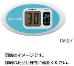 ノータッチタイマー TM-27 (×3セット)