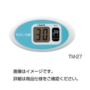 ノータッチタイマー TM-27 (×3セット)   B077RRLSBL