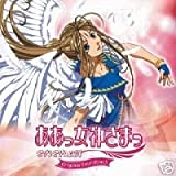 Ah! My Goddess Sorezore No Tsubasa Original Soundtrack [Audio CD] Soundtrack by Soundtrack