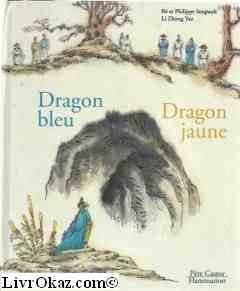 dragon-bleu-dragon-jaune