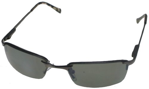 Casual Sunglasses Lifestyle Collection (Casual Lifestyle Collection Sunglasses - Style 9981)