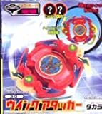 : Takara Japanese Beyblade 30 Wing Attacker