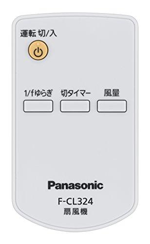 Panasonicリビング扇風機ホワイトF-CL324-W