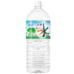 Amazon | アサヒ飲料 おいしい水...