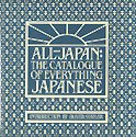 img - for All-Japan: The catalogue of everything Japanese book / textbook / text book