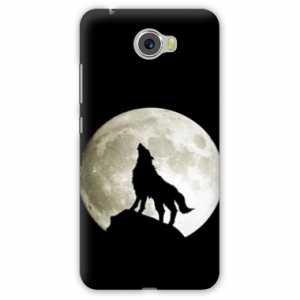 Amazon.com: Case Carcasa Archos 50 Cobalt animaux 2 - - loup ...