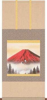 掛け軸/掛軸【山水画】赤富士飛翔(伊藤 香旬) B00BJF579E