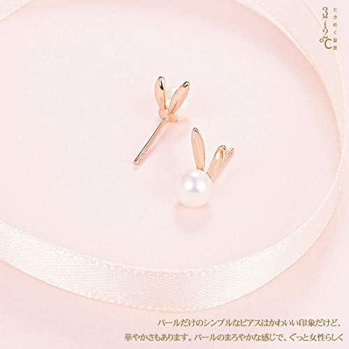 [スポンサー プロダクト]レディースパールピアス6 mm真珠人気金属アレルギー対応シンプルうさぎ
