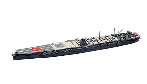 - Aoshima 1/700 IJN Aircraft Carrier