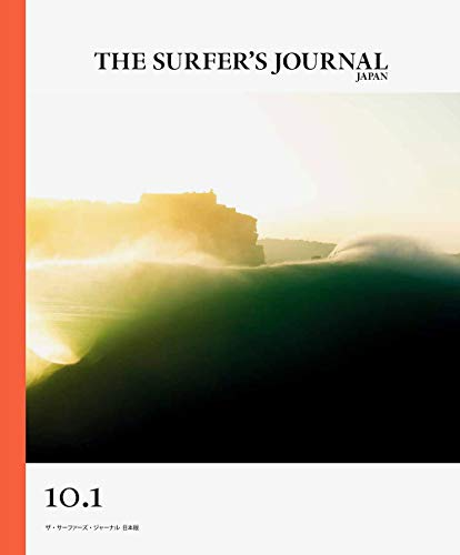 THE SURFER'S JOURNAL 最新号 表紙画像