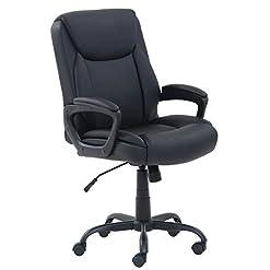 AmazonBasics Classic Puresoft Chair