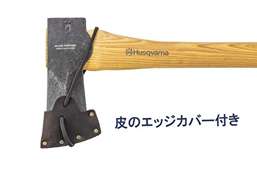 "Husqvarna 30"" Wooden Splitting Axe, Large"