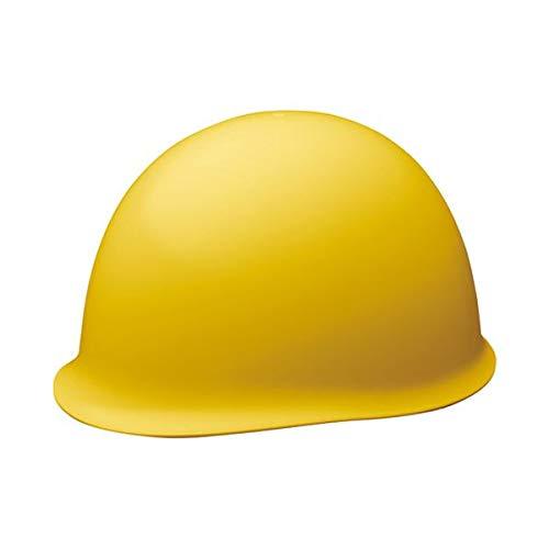 (まとめ)ミドリ安全 保護帽ツバなし イエロー HCSC-MB/Y【×5セット】 スポーツ レジャー DIY 工具 その他のDIY 工具 14067381 [並行輸入品] B07QCCBR3L
