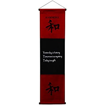 G6 Collection Inspirational Wall Decor Harmony Banner Large, Inspiring Quote Wall Hanging Scroll, Affirmation Motivational Uplifting Art Decoration, Thought Saying Tapestry Harmony (Red Burgundy)