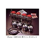 Yoshimura Mikuni TMR-MJN40 carburetor dual stack funnel specification GSX1100S KATANA [Katana] 768-191-2002