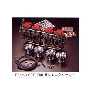 Yoshimura Mikuni TMR-MJN40 carburetor dual stack funnel specification GSX1100S KATANA [Katana] 768-191-2002 by Yoshimura Japan