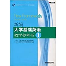 General Higher Education Eleventh Five-Year National Planning Book: New College of Basic English teaching reference books 1