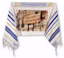Prayer Shawl-Healing (Matthew 9:20-21) (72