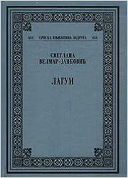 Book Lagum