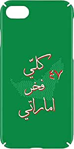 Switch iPhone 7 Hard Case UAE National Day - Emirati & Proud