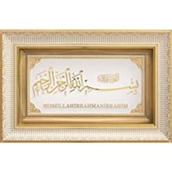 Islamic Home Decor Large Framed Hanging Wall Art Muslim Gift Bismillah 28 x 43cm 0603
