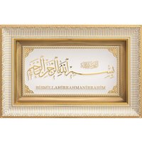 Islamic Home Decor Large Framed Hanging Wall Art Muslim Gift Bismillah 28 x 43cm 0603